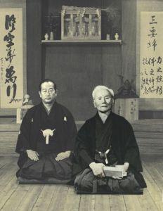 Sensei Funakoshi i, en aquell moment el seu Sempai, M. Nakayama