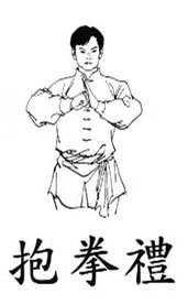 dibujosaludo-tai-chi-1